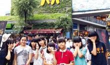 서울의 이곳저곳을 탐방하는 재미