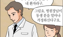 강명수 승사님 편(1)