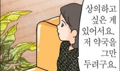 강명수 승사님 편(3)
