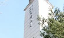 일동교회 – 화합과 순종이 일동교회의 자랑이죠