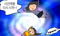 문명숙 권사님(3)