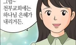 백태신 승사님 편(5.끝)