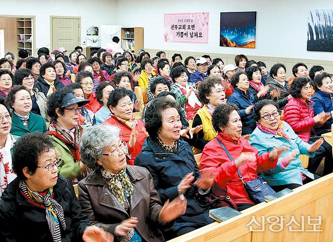 서울 구로교회 여성회 전도의 날