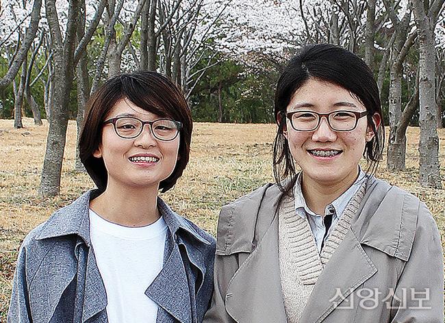 시온입사생 이정미, 정소영