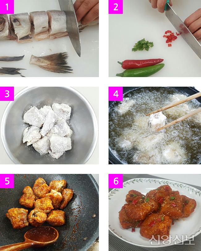 코다리 요리