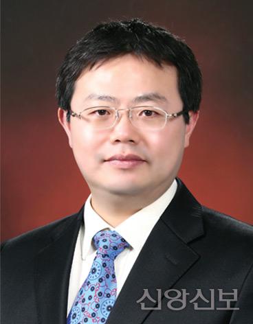 명지대 사회과학대학 이지수 교수