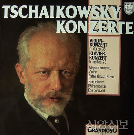 차이코프스키의 바이올린 협주곡 D장조