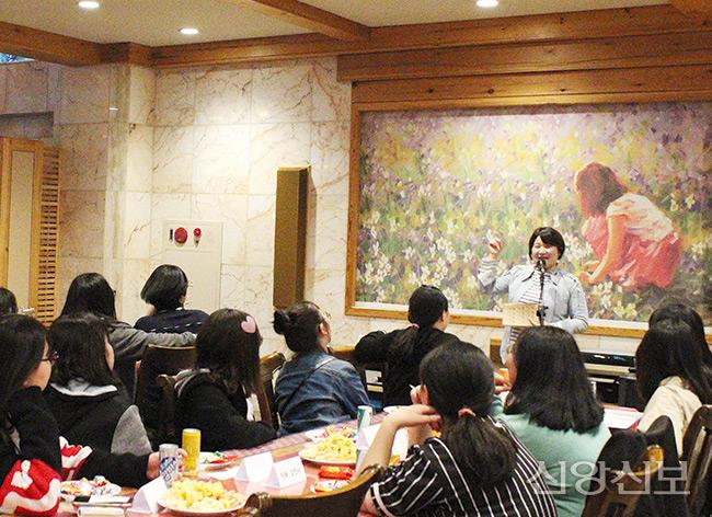 천부교 여학생 모임