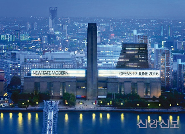 영국 런던의 테이트 모던 미술관