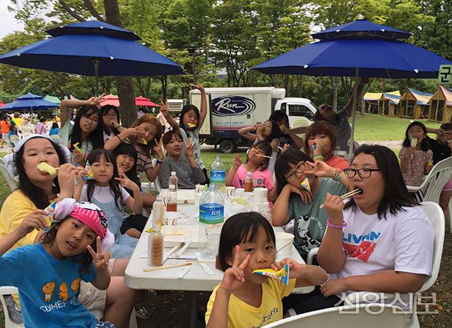 2017 신앙촌 여름캠핑 당시 군산교회 어린이들