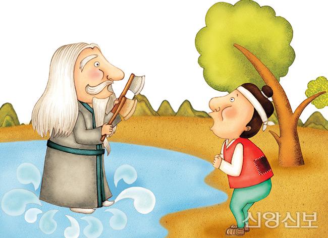 산신령과 나무꾼