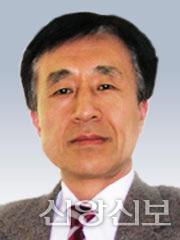 홍관희 성균관대 초빙교수