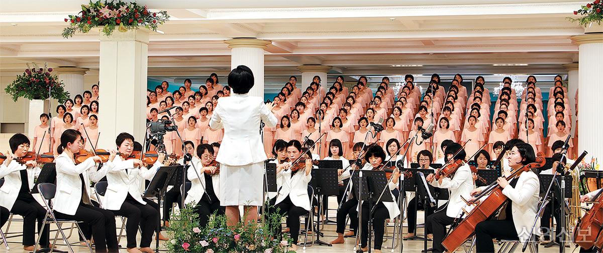 전국 여청 합창단과 시온오케스트라