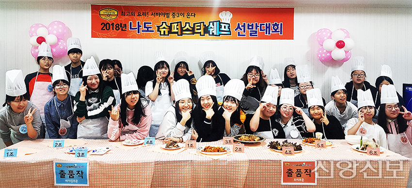 요리경연 경상지역 여학생들