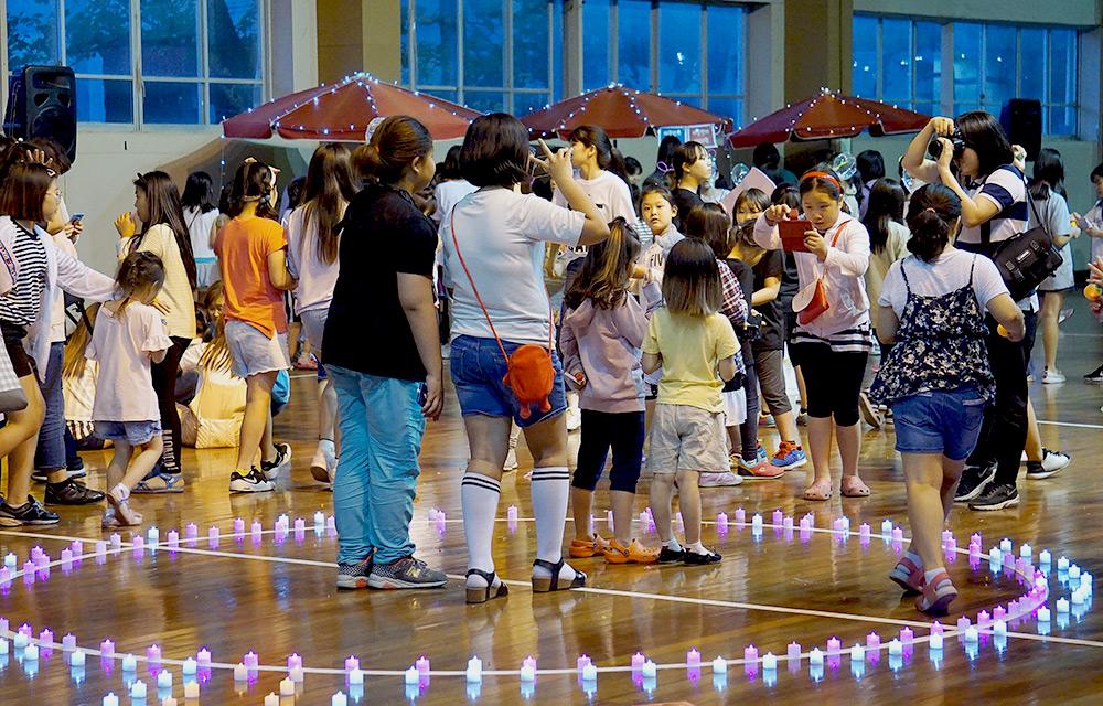불빛 야광 축제
