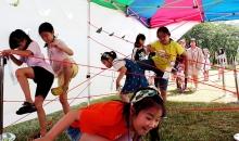 [6월 여학생 캠프] 레이저존