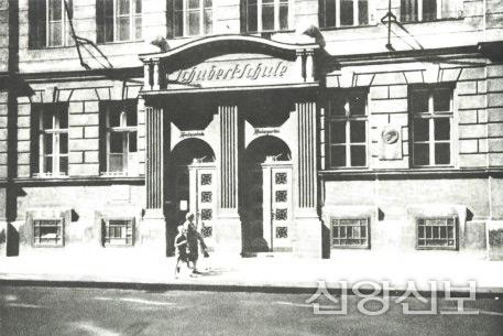 슈베르트가 마왕을 작곡한 집