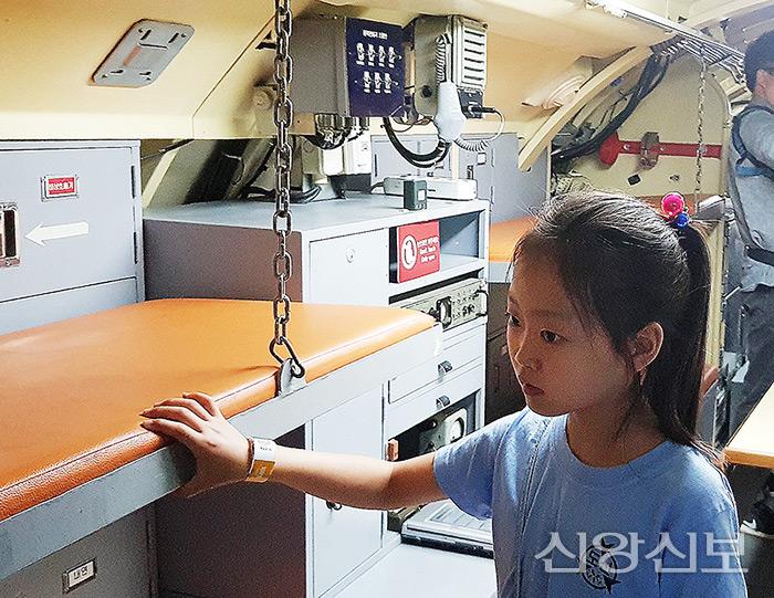 잠수함 내부 모습 견학