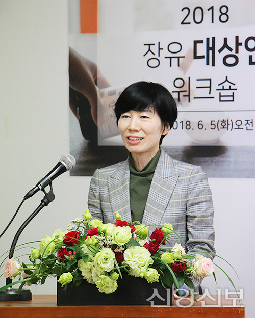 김지은 사장(인천 구월2동점)