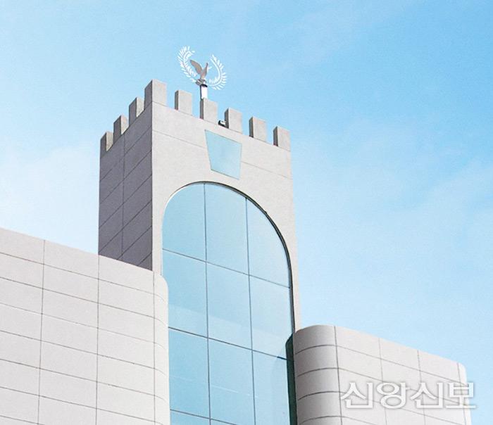 천부교 진해교회