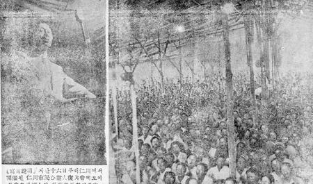 수백만이 은혜입은 천막집회 인천집회(1955. 9.18.~23.)편(1)