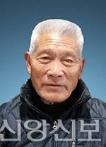 우일용 권사 / 광양교회