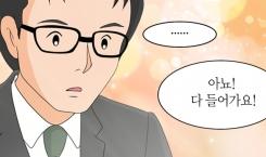 손정숙 권사님 편(5, 끝)