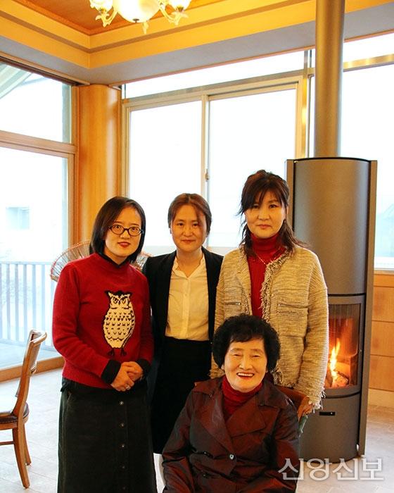 박창성 권사 가족