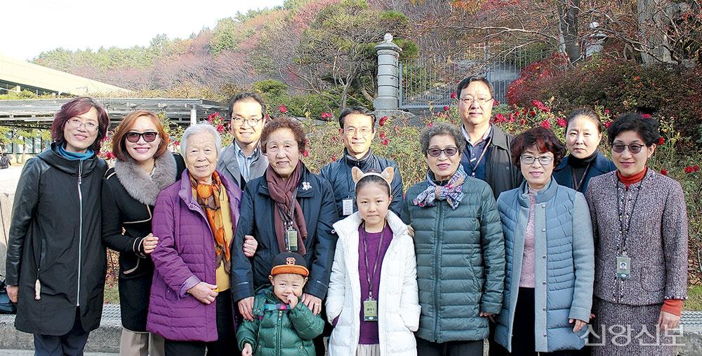 조순자 권사 가족