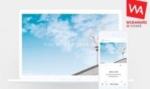 천부교, 신앙신보 홈페이지 '웹어워드 코리아 2018'대상 수상