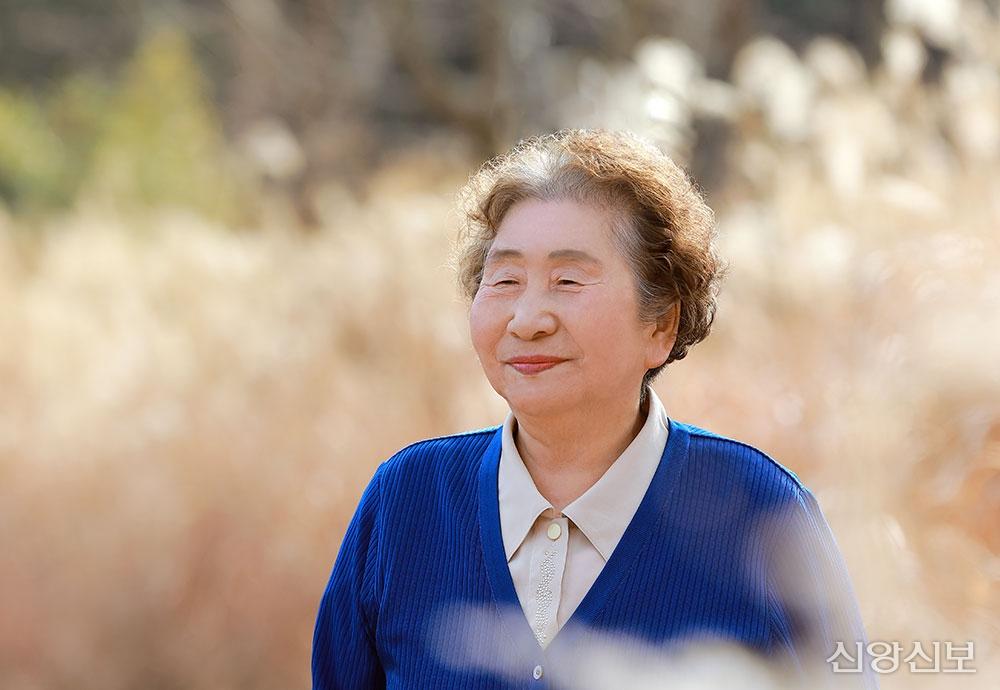 김병화 권사