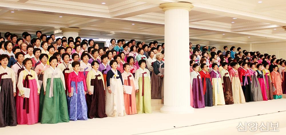 2019  전국 여성회 임원들