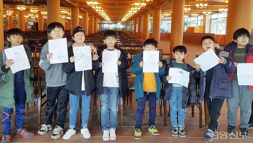 남성회 유년 모임