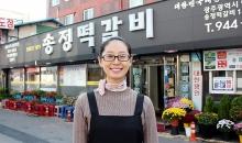 """""""짜지 않고 진한 맛, 신앙촌간장은 확실히 달라요!"""""""