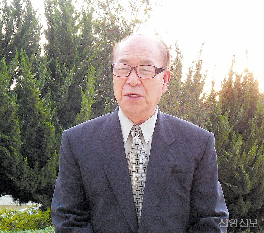 정국모 퇴임관장