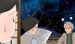 우종화 권사님 편(5,끝)
