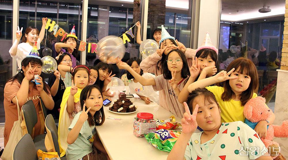 맛길 생일파티