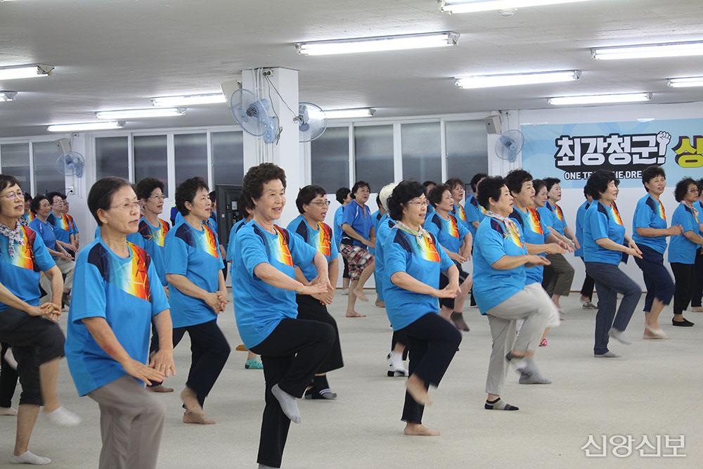 청군 체조 연습