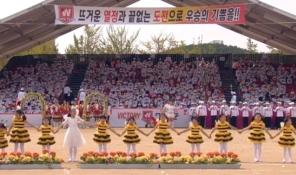 백전백승 무적백군 2019 천부교 체육대회 응원전
