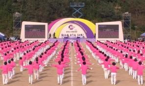[체육대회] 2019 천부교 싱글벙글 건강체조