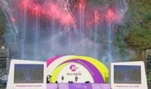 '건강한 도전! 함께 뛰는 기쁨!' 2019 천부교 체육대회