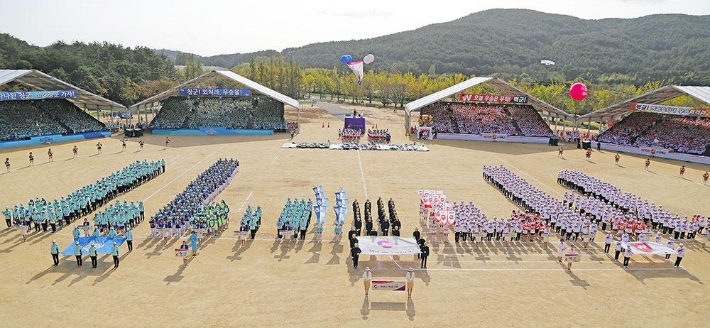 2019 천부교 체육대회 선수단