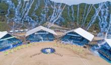 2019 천부교 체육대회 (37)