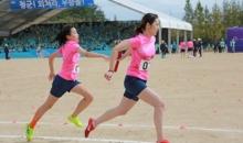 2019 천부교 체육대회 (42)