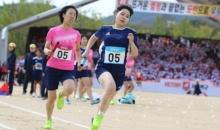 2019 천부교 체육대회 (43)
