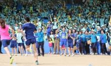 2019 천부교 체육대회 (44)