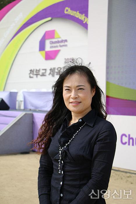 인천 강화중 체육교사