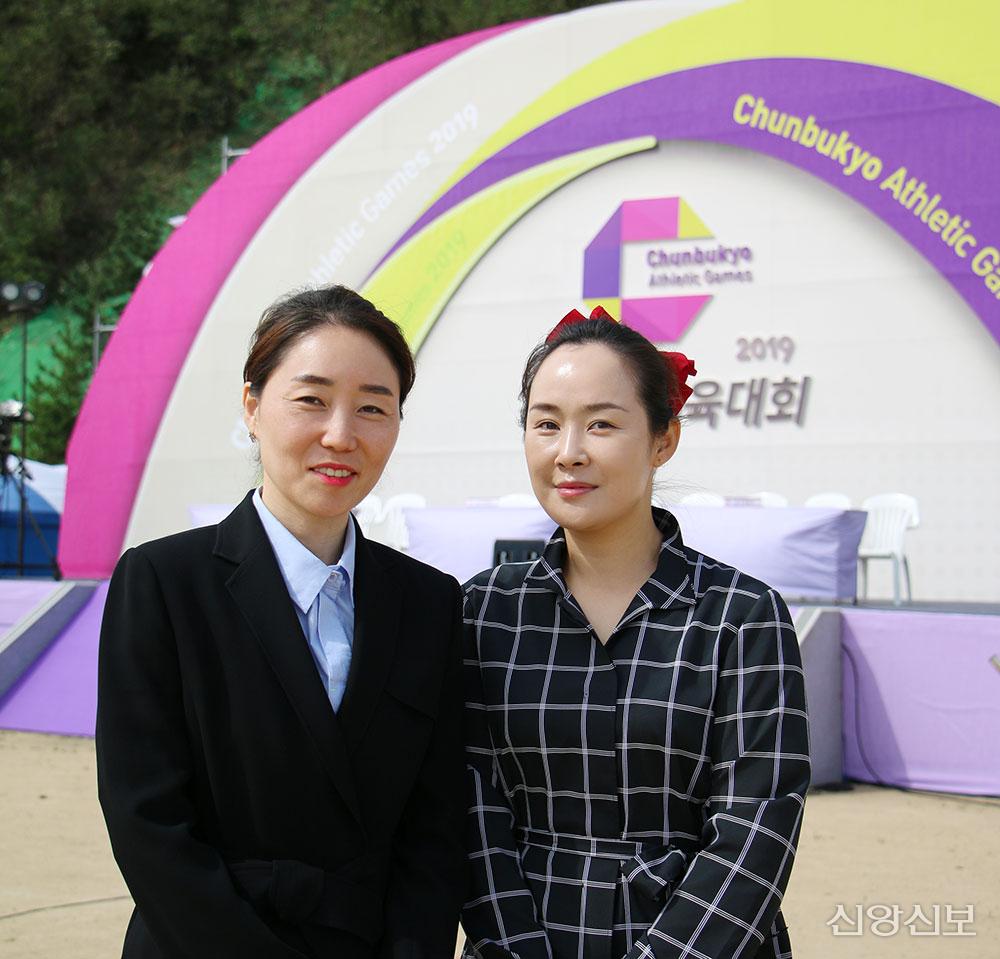 부산시 체조협회