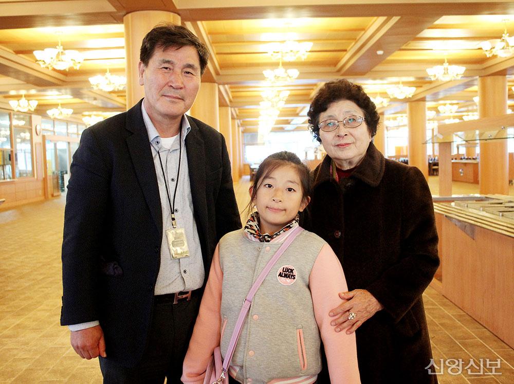 동두천-손능옥-권-가족
