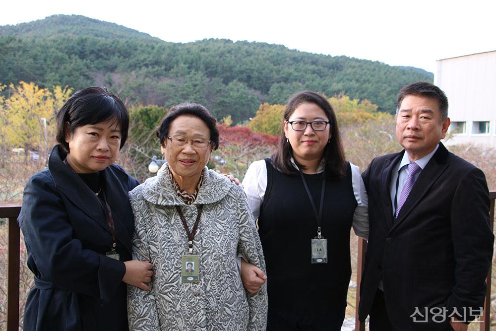 양금준-승사-가족